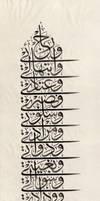 calligrapher Farouk Haddad 5 by ACalligraphy