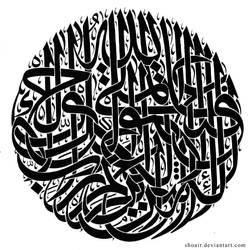 calligrapher Mohammad Haddad 9 by ACalligraphy