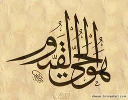 calligrapher Dawood Becktash 4 by ACalligraphy