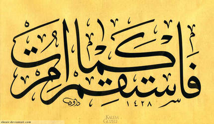 calligrapher Dawood Becktash14 by ACalligraphy