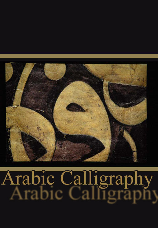 ACalligraphy's Profile Picture