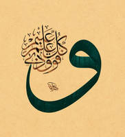 Waw 3 by ACalligraphy