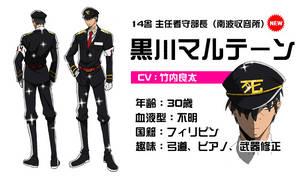 [Nanbaka OC] Martin Kurokawa - Profile by martinsamson027