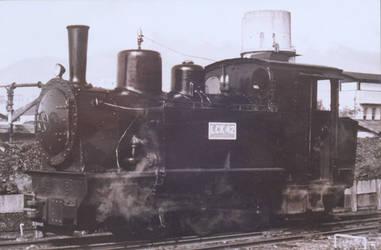 Taiwan Railways LCK40 by wou417