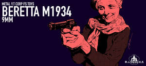 WASHAN Beretta M1934 BOX ART by AldgerRelpa