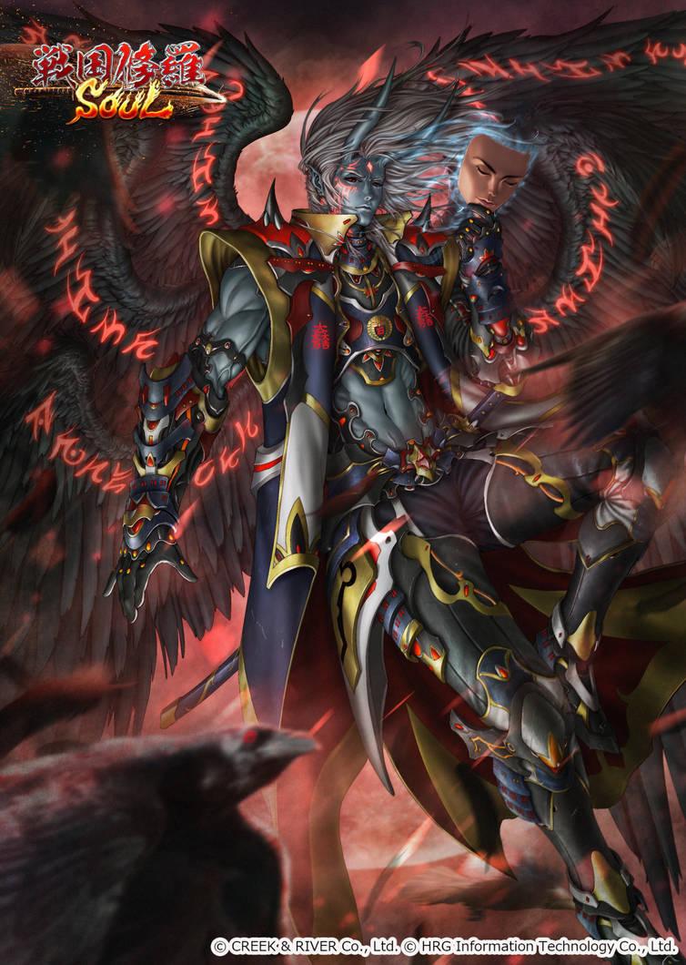 Shura version Ishida Mitsunari by chrisnfy85
