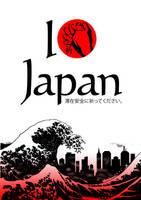 Ill pray for japan by erixyao