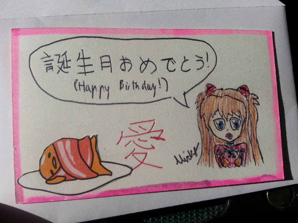 Birthday Card In Japanese By NickyW093