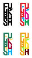Funkrush Type Treatments by gomedia