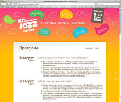 Jazzfest 2008 web site by kpucu