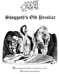 Shoggoth's Old Peculiar by SergiyKrykun