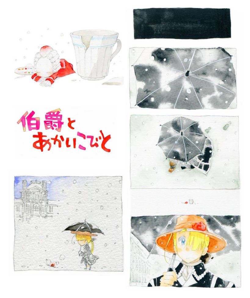 Une lilliputiene rouge.one by daichikawacemi