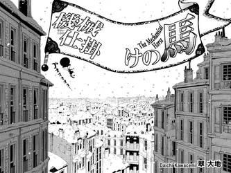 12and13 by daichikawacemi