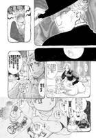20 by daichikawacemi