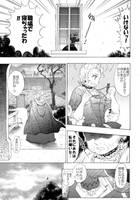 23 by daichikawacemi