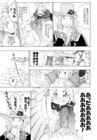 31 by daichikawacemi
