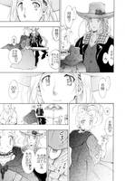 33 by daichikawacemi