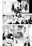 72 by daichikawacemi