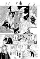 93 by daichikawacemi