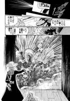 96 by daichikawacemi