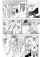 100 by daichikawacemi