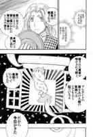 101 by daichikawacemi