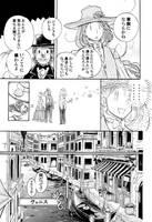 99 by daichikawacemi