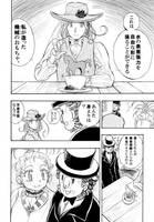 98 by daichikawacemi