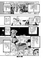 103 by daichikawacemi