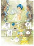 CACA ROMANTIQUErecit5....... by daichikawacemi