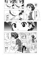 18 by daichikawacemi