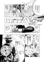 25 by daichikawacemi