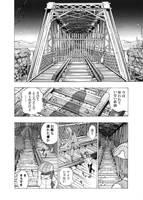 32 by daichikawacemi