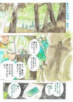 BlueCorneaCOLORPAGE by daichikawacemi