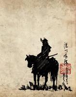 Tokugawa Ieyasu by WUPENG