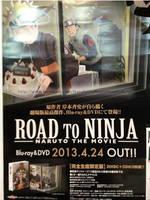 2013.04.24 by NaruHina1526