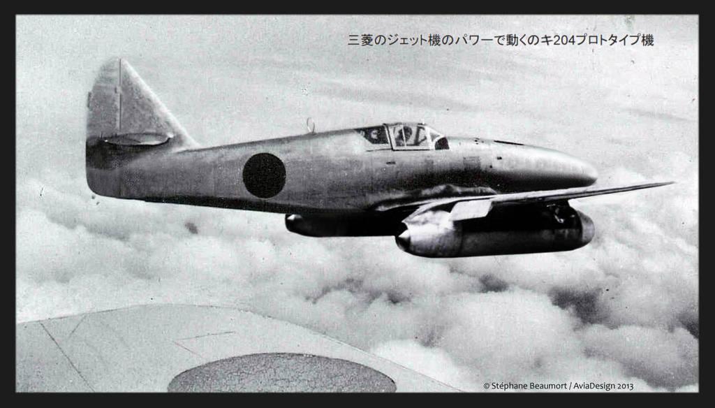 Kawasaki Ki-204 ''Hien-kai'' by Bispro