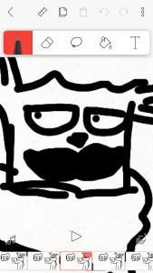 lolemur's Profile Picture