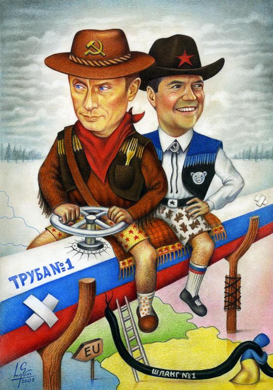 The Gas Cowboys by RezoKaishauri