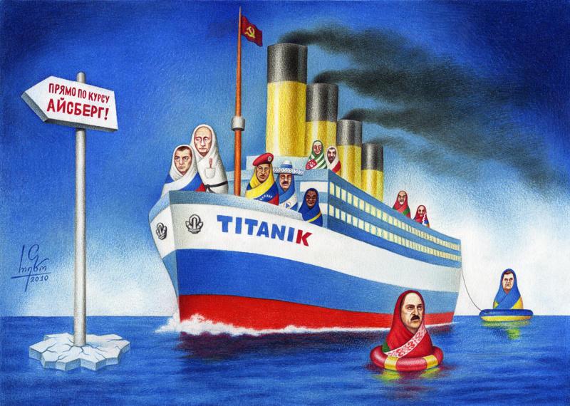 Titanik by RezoKaishauri