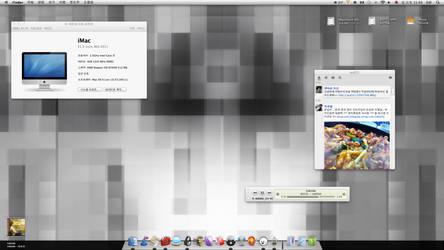 Mac OS X Lion by Edl21