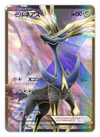 004 xerneas (special version) by neo-cscdgnpry