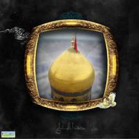 Emam Hossin by tarhmazhabi