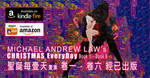 Michael Andrew Law Christmas Everyday ad 3 by michaelandrewlaw