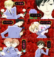 Ouran Host Type by angelicXdarkness