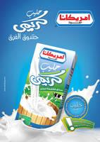 milk Ad by Haitham6280