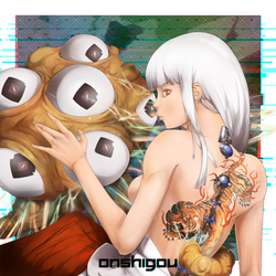 Beholder by OnShiGou