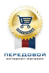 Logo for Peredovoy by vaksa