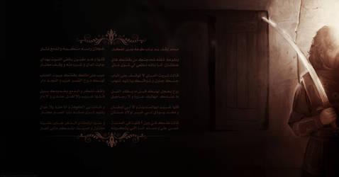 Muslim Ibn-Aqeel by crazyarts