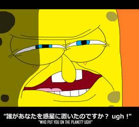 SpongeBob's Epic Face by TRC-Tooniversity